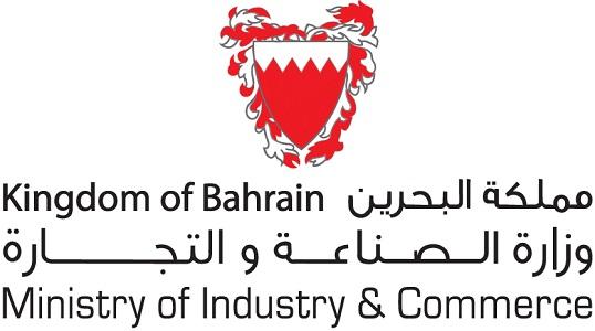 نتيجة بحث الصور عن bsmd bahrain